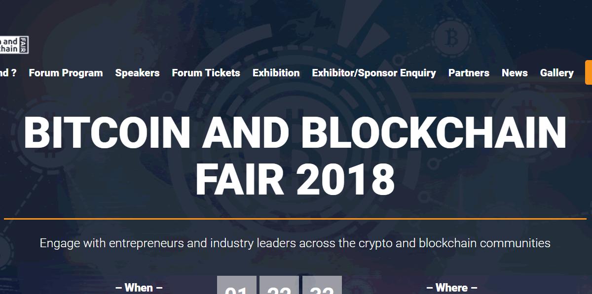 「Bitcoin and Blockchain Fair 2018」にNEM財団ディレクターが登壇決定!