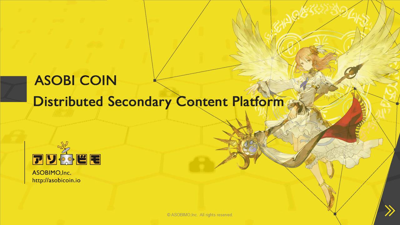 仮想通貨ブロガーのイケダハヤト氏が「ASOBI COIN」のアドバイザーに就任!