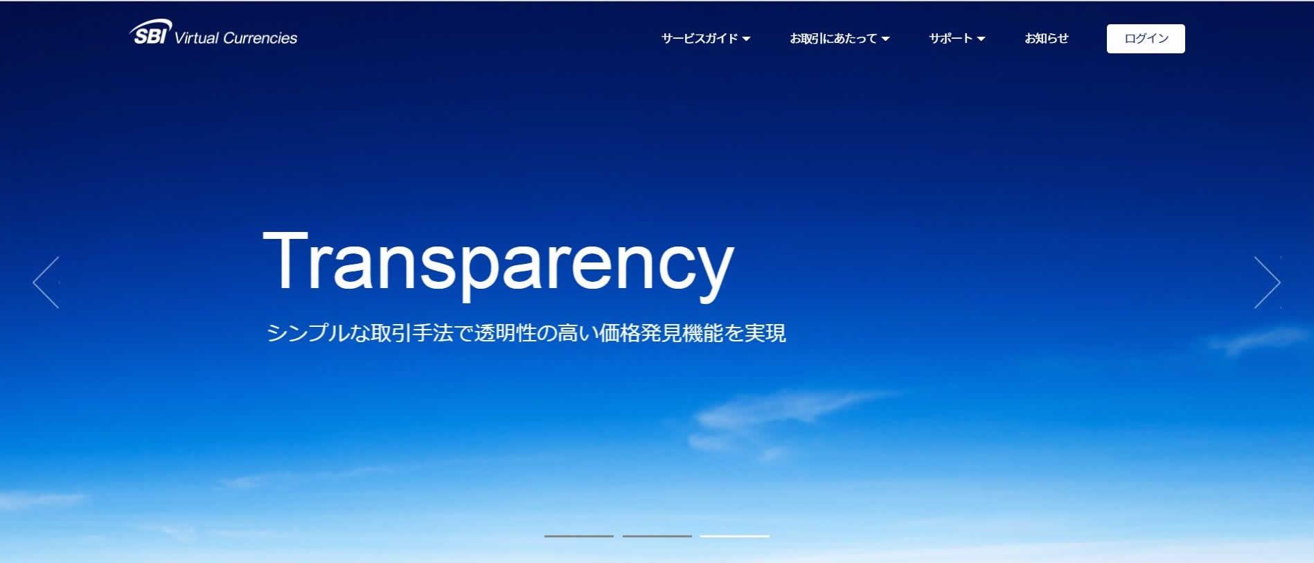 SBIの仮想通貨取引所「VCTRADE」の特徴は?取り扱い通貨や登録方法を解説!