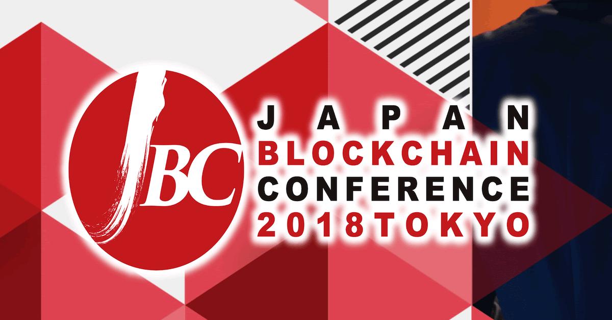 ロジャー・バー氏が「JAPAN BLOCKCHAIN CONFERENCE 2018」に登壇決定!