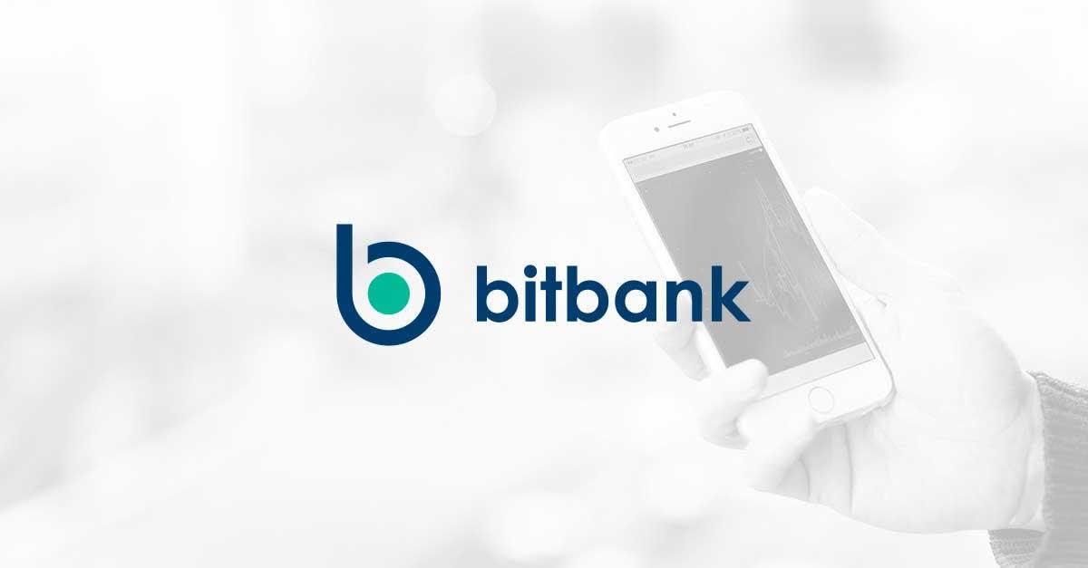bitbank.cc(ビットバンク)の特徴、取扱通貨、登録方法を解説!リップル買うならオススメ