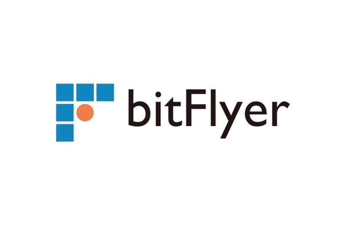 bitFlyer(ビットフライヤー)の特徴、評判、取扱通貨、登録方法を解説!取引量No1
