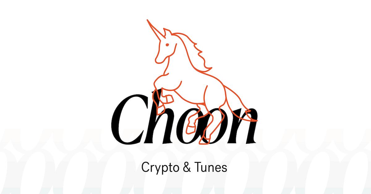ブロックチェーン活用の音楽ストリーミングサービス「Choon(チョーン)」がミュージシャンへの報酬増額へ