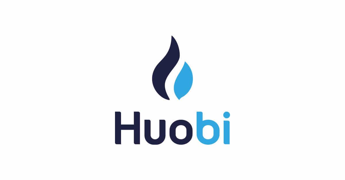 Huobi(フォビ)の特徴、評判、取り扱い通貨、登録方法を解説!取引高世界3位の取引所!