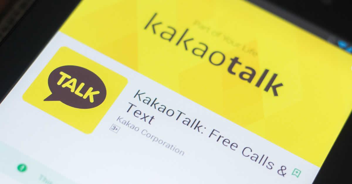 カカオトーク子会社が韓国政府と共同で社会福祉にブロックチェーン活用!