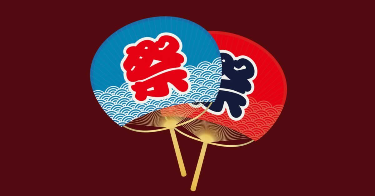 堀江貴文氏による祭典「ホリエモン仮想通貨祭」が七夕に開催!