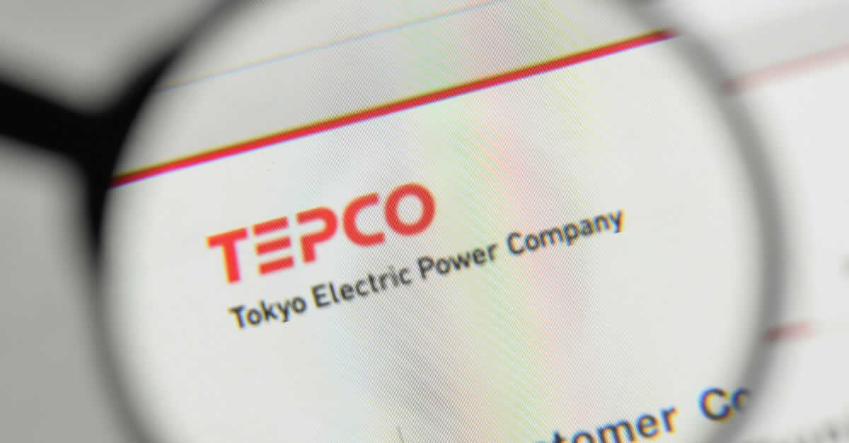 東京電力がシンガポールのブロックチェーンスタートアップと提携
