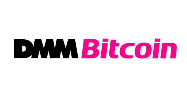 DMM Bitcoin、12月から新規口座開設で1,000円プレゼント!既存ユーザー向けにも最大10,000円キャッシュバック