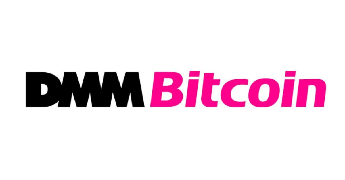 ローラのCMで話題を集めた仮想通貨取引所DMMBitcoinとは?