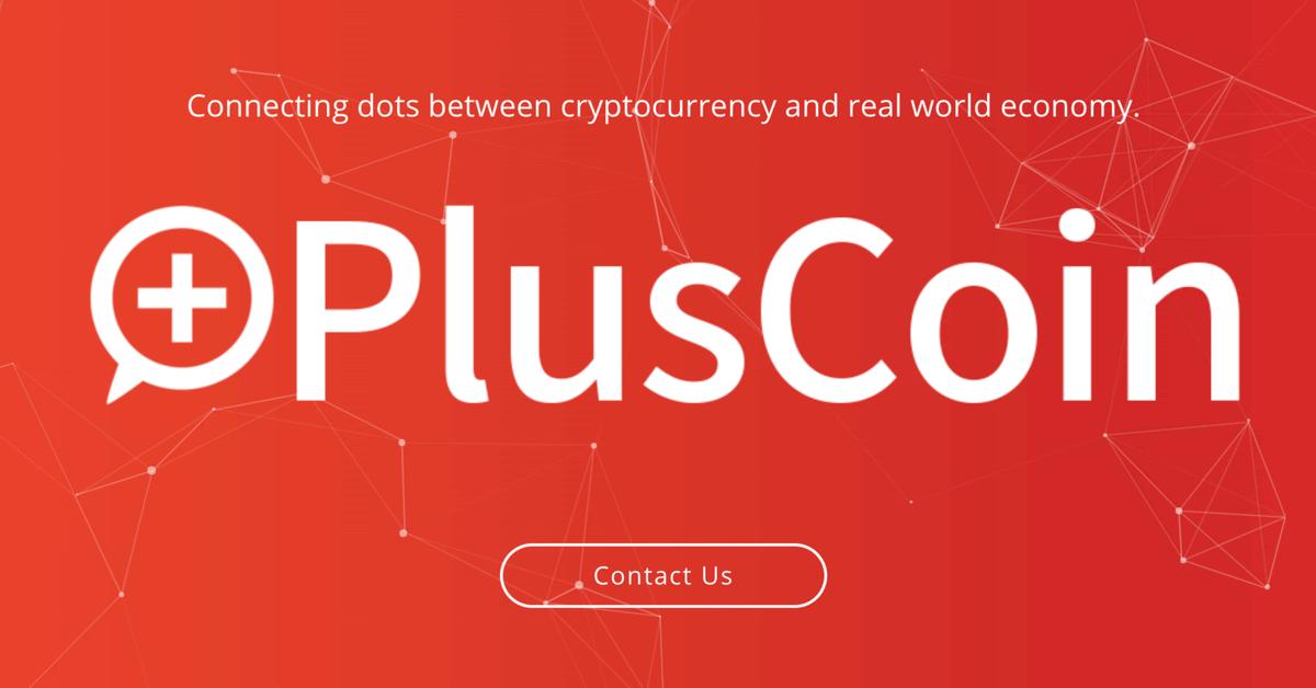 メタップスプラスが発行するトークンPlusCoin(プラスコイン/PLC)が取引所HitBTCに上場へ!