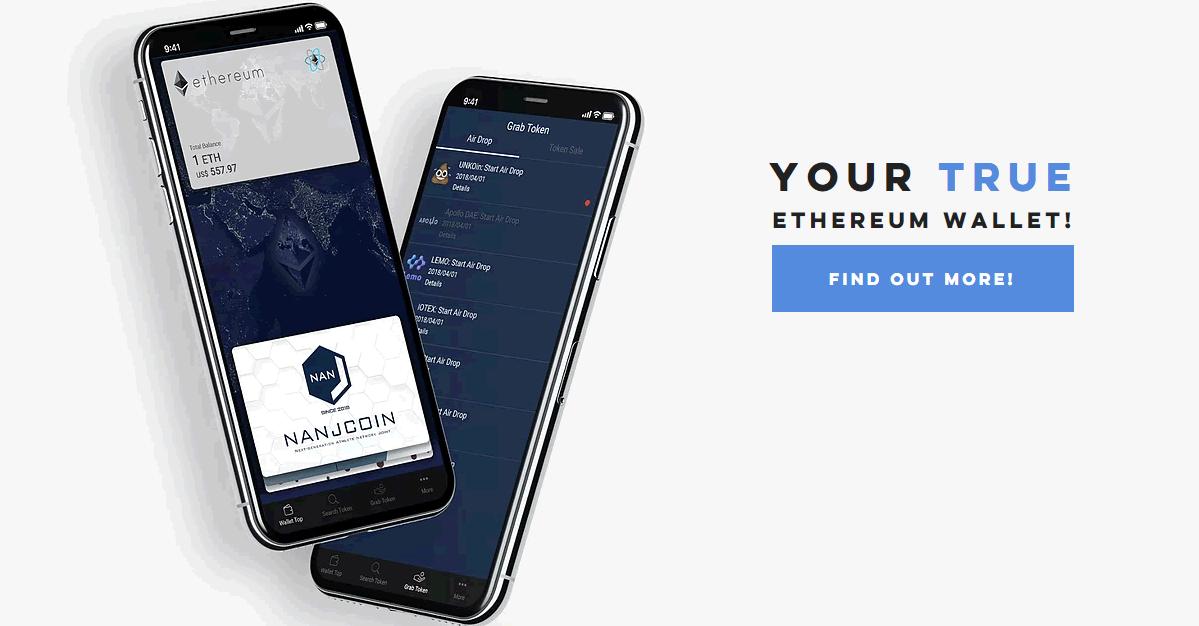 暗号通貨ウォレットアプリ「HB Wallet」に今秋チャット機能実装予定!