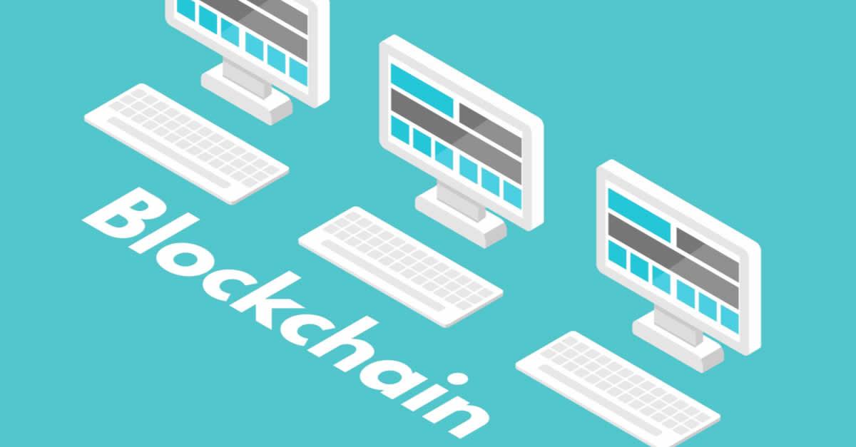 ブロックチェーンとパソコン