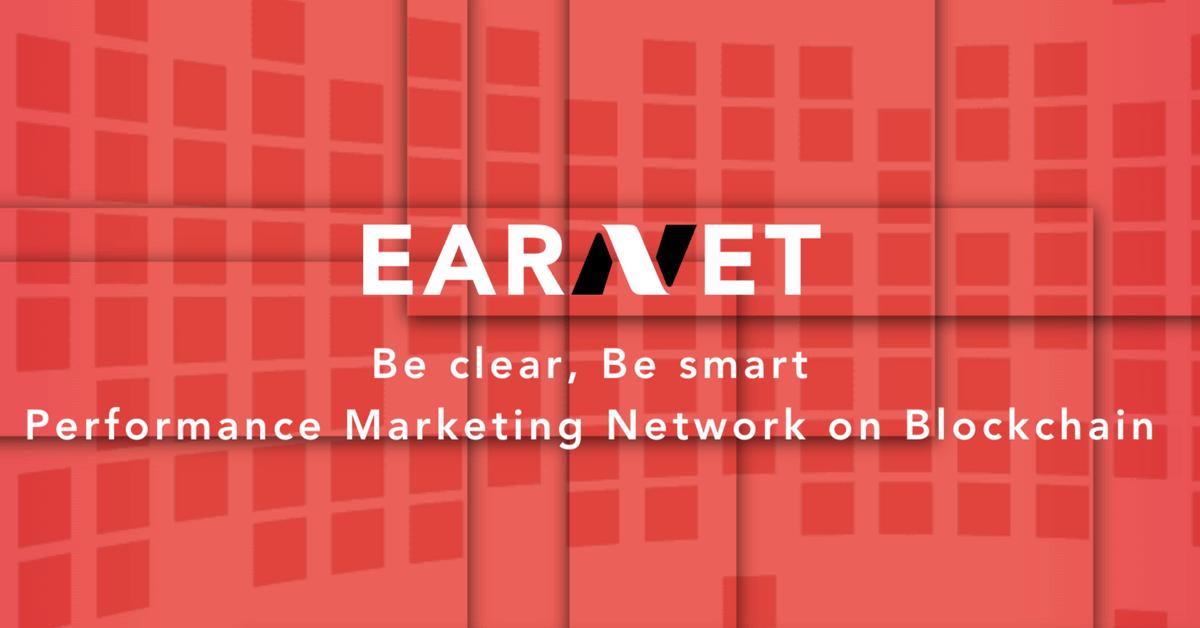 香港のAiBC LimitedがブロックチェーンとAI活用プロジェクト「EARNET」発表!広告マーケティングの問題解決へ
