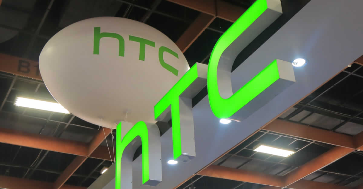 HTC、ブロックチェーンスマホ「Exodus 1」後継機を発表 ビットコインのフルノード機能を搭載