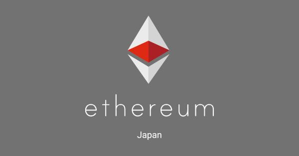 一般社団法人Ethereum Japanがカード型ハードウェアウォレット「Unikeys」のミートアップを開催!