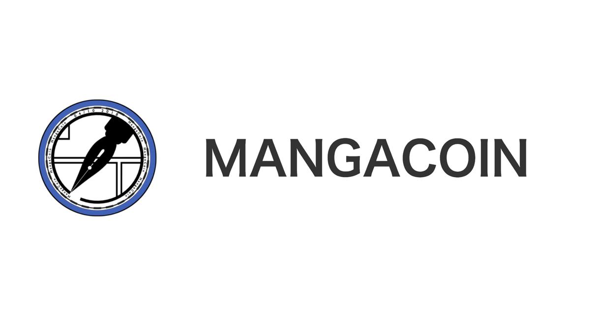 モナコインベースの仮想通貨MangaCoin(マンガコイン/MANGA)が取引所CoinExchangeに上場へ!