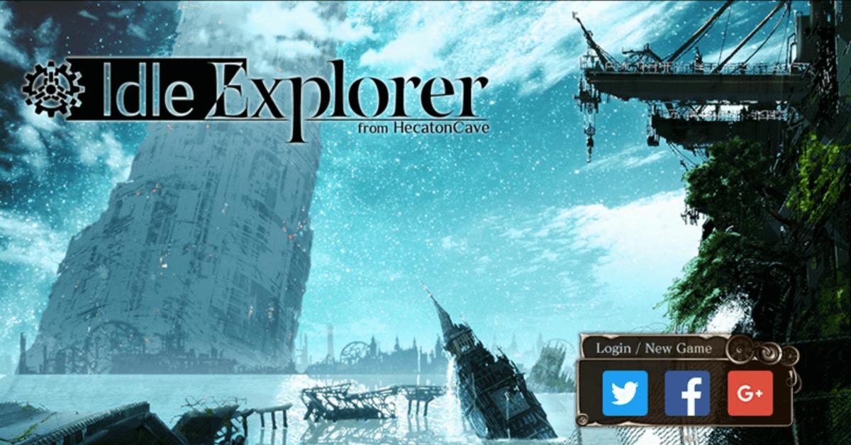 スマイルメーカーが「HecatonCave」活用のDApps「Idle Explorer」を発表!