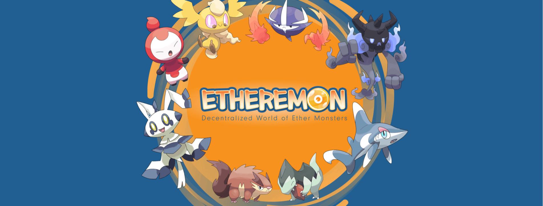 DApps『Etheremon(イーサエモン)』の特徴や登録方法、遊び方、稼ぎ方は?