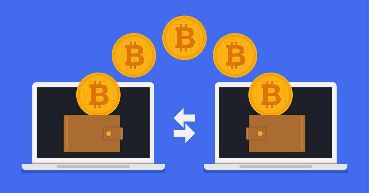 Coincheck(コインチェック)で仮想通貨を送金する方法は?手順と送金手数料を解説