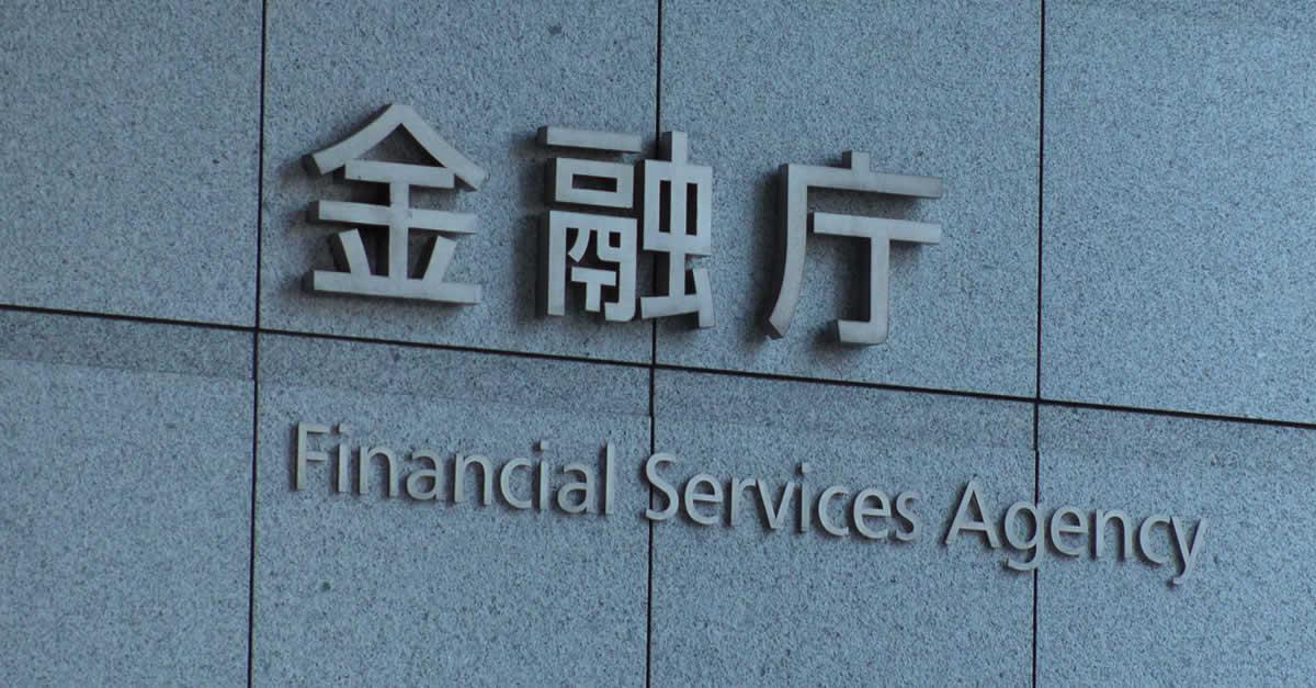 金融庁の遠藤長官「仮想通貨業界を過度に抑制するつもりはない」