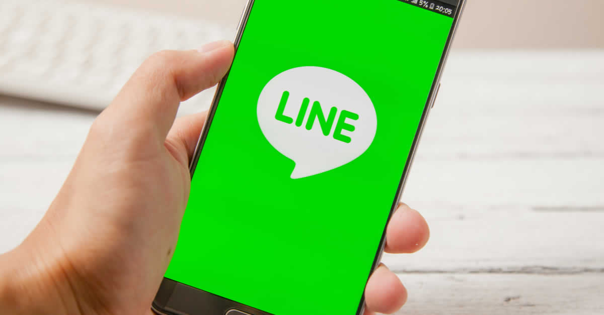 LINEがベンチャーファンドを設立!ブロックチェーンスタートアップに投資へ