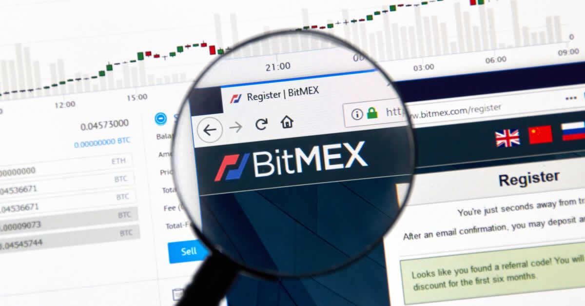 仮想通貨取引所BitMEX(ビットメックス)の特徴は?取扱通貨・口座開設方法を解説!レバレッジは最大100倍