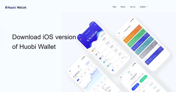 大手取引所フォビがウォレットアプリ「Huobi Wallet」をリリース!