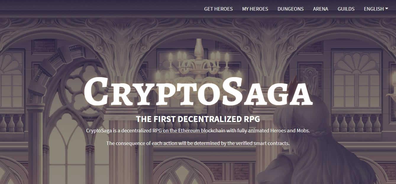 イーサリアムで本格的RPG!?DApps「CryptoSaga(クリプトサガ)」の特徴と遊び方は?