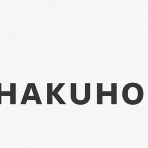 博報堂がブロックチェーン活用を推進する「HAKUHODO Blockchain Initiative」を発足!