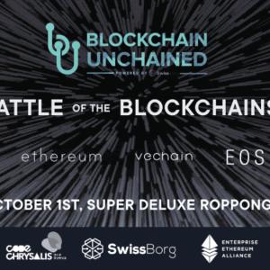 スイスボーグ・ジャパンがイベント「Blockchain Unchained : Battle of Blockchain」を六本木で開催!