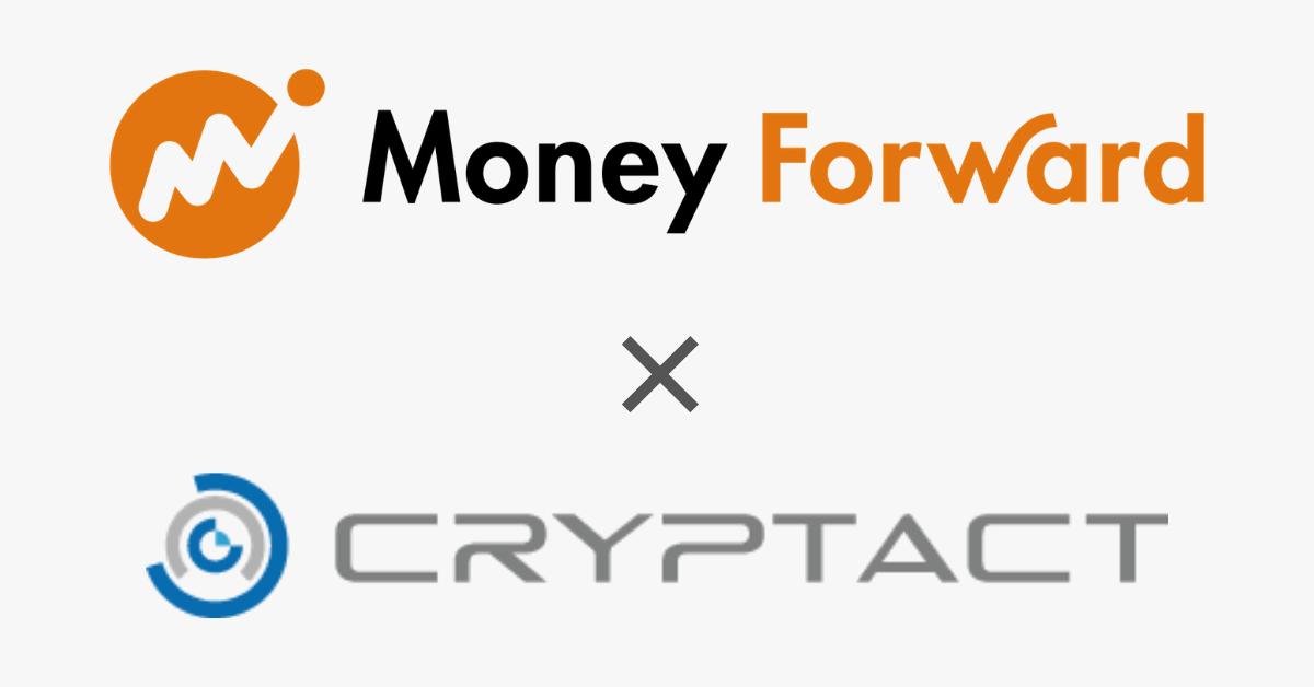 仮想通貨投資家支援のクリプタクトがマネーフォワードと提携!