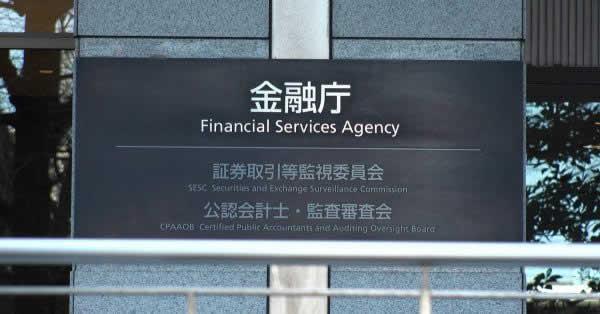 リサーチ機関GreySpark Partners「日本の金融庁は仮想通貨の支持者」