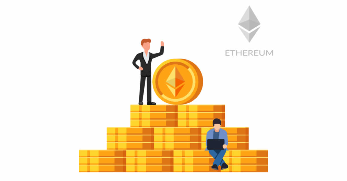 「ERC20」とは?初心者向けに仮想通貨の専門用語を解説!