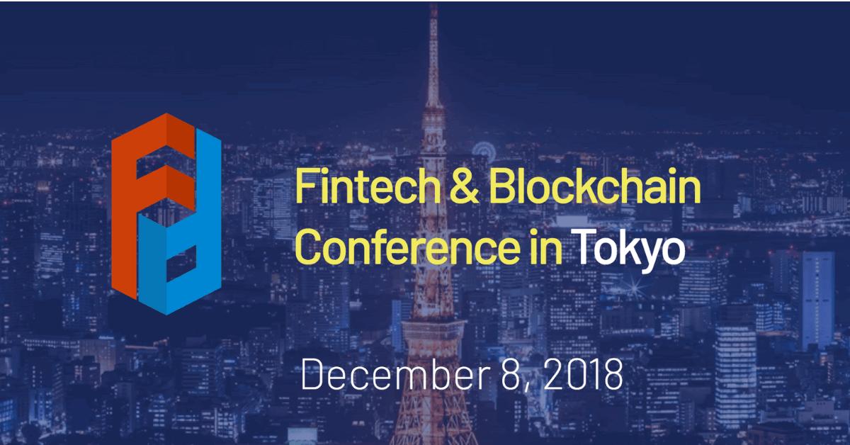ビットポイントやリスク(LSK)のCEOも参加!「Fintech & Blockchain Conference in Tokyo」が幕張メッセで開催