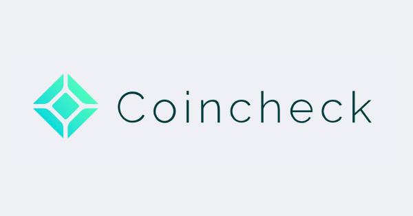 取引所コインチェック、新規口座開設と一部通貨の入金・購入サービスを再開!