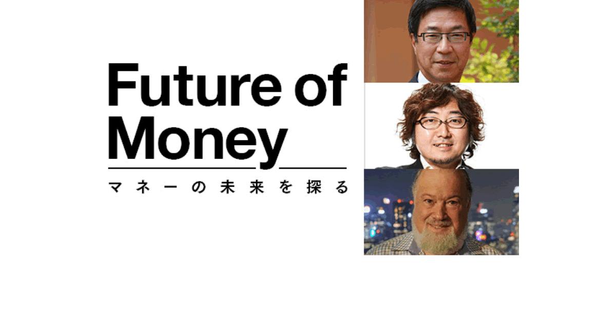 """日経CNBC主催イベント「Future of Money~マネーの未来を探る~」に""""ビットコインの神""""ロジャー・バー氏登壇決定!"""