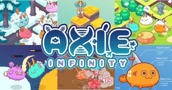 DApps「Axie Infinity(アクシーインフィニティ)」でバトルする方法