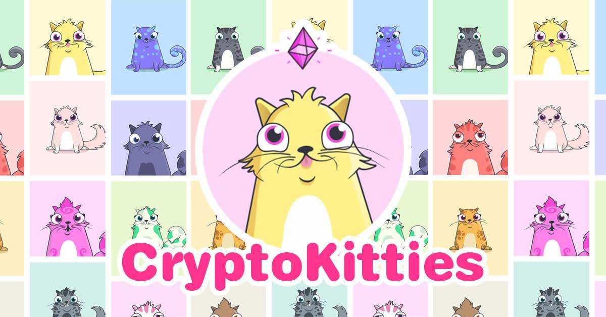 DApps「CryptoKitties(クリプトキティーズ)」でネコを購入する方法