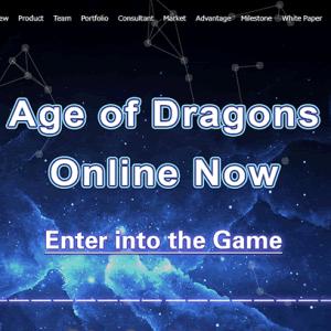 イーサリアムでドラゴンバトル!?DApps「Age of Dragons(エイジオブドラゴンズ)」の特徴と使い方は?