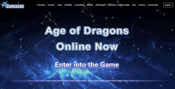 イーサリアムでドラゴンバトル!? DApps「Age of Dragons(エイジオブドラゴンズ)」の特徴と使い方は?