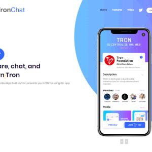 クリエーターを応援します!DApps「TronChat(トロンチャット)」の特徴と使い方は?