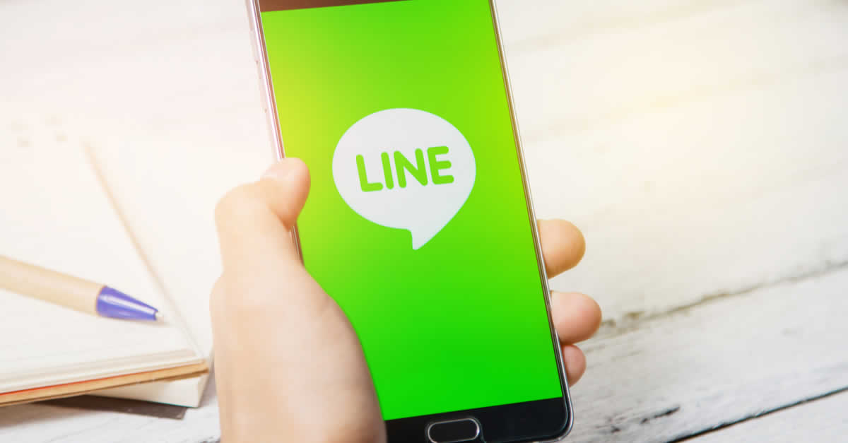 LINEの仮想通貨取引所BITBOXに独自トークンLINK上場!トロン(TRX)のエアドロップも開催