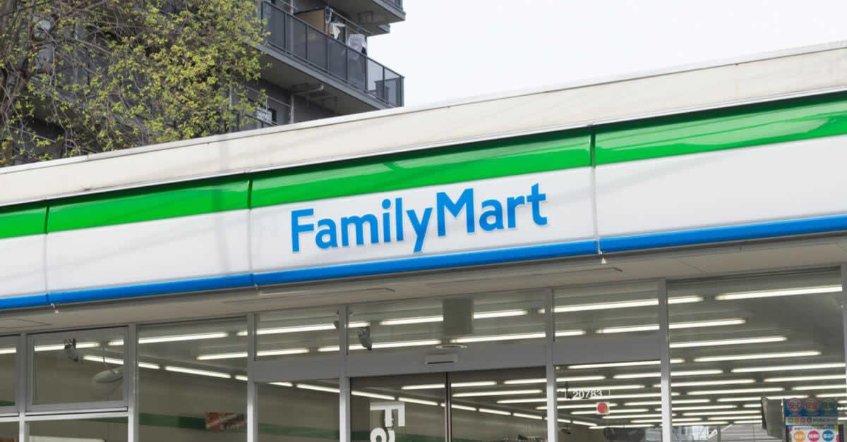 ファミリーマートのスマホ決済「FamiPay(ファミペイ)」7月1日開始 セルフレジでもPayPayなどバーコード決済対応