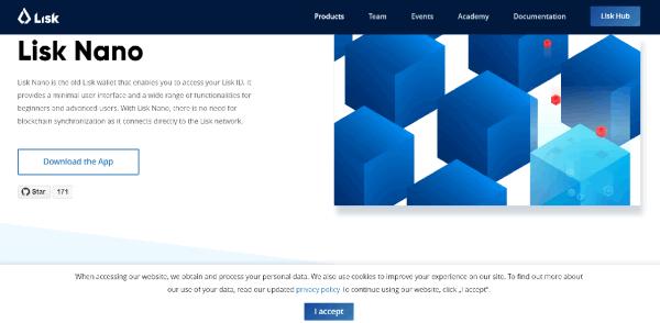 リスク公式ウォレット「LISK Nano Wallet(リスクナノウォレット)」の特徴やメリット、ダウンロード方法は?