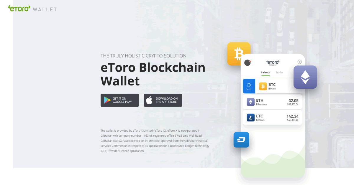 世界最大の投資プラットフォーム「eToro」が仮想通貨ウォレットをリリース!