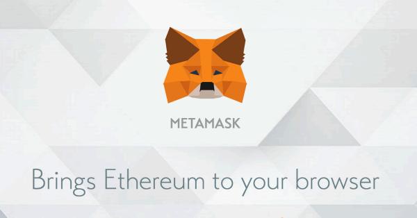 ウォレット「MetaMask(メタマスク)」が「プライバシーモード」リリース!より安全にDAppsを楽しめる機能に