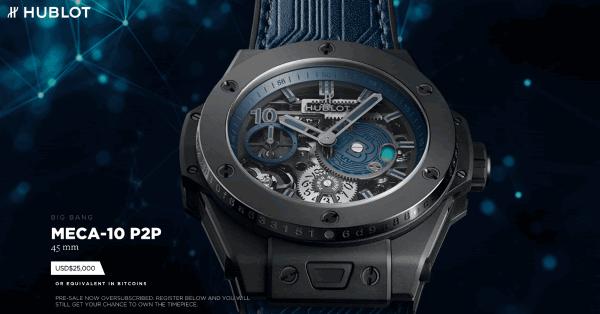 腕時計世界大手のHublot(ウブロ)、ビットコイン誕生10周年記念モデル「MECA-10 P2P」を発表!支払いはBTCのみ対応