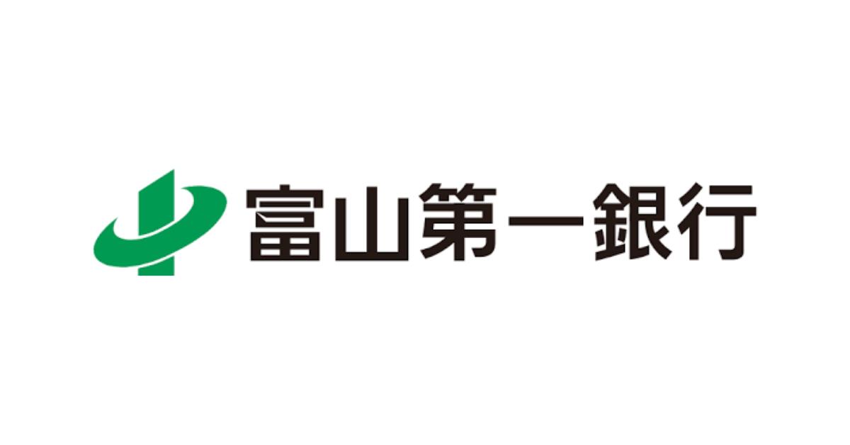富山第一銀行が独自通貨「First Bank Coin(FBC)」の実証実験を実施!