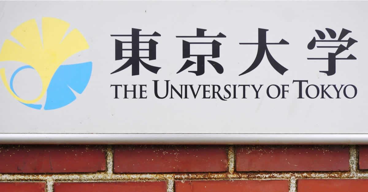 東京大学に「ブロックチェーンイノベーション寄付講座」設立!三井住友フィナンシャルグループ、マネーフォワードなどが協力