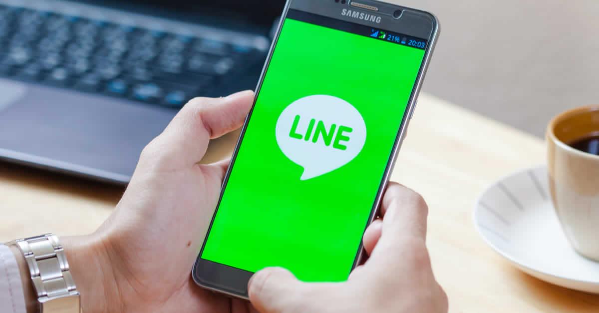 LINEの決済サービス「LINE Pay」で自動車税や固定資産税などの税金が支払い可能に!